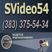 Новосибирск порно скрытая камера смотреть бесплатно телефон фото 259-971