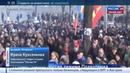 Новости на Россия 24 Ультиматум решающий день для молдавской политики