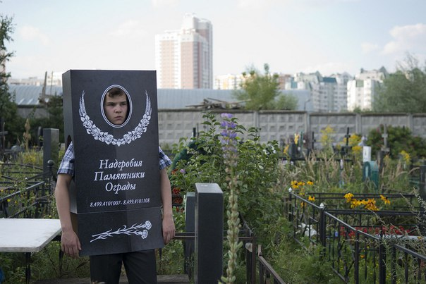 Тымчук: Мы мониторили ситуацию в Крыму с 2008 года и на момент оккупации уже полностью понимали весь сценарий - Цензор.НЕТ 2525