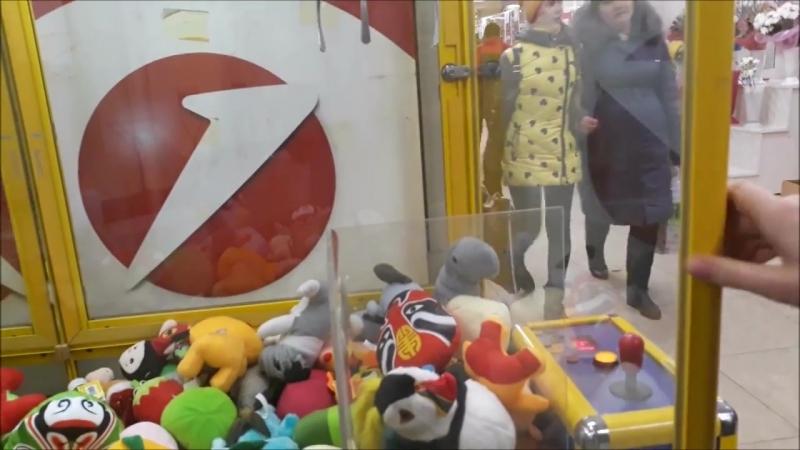 [IGRO- matik] Как выиграть игрушку в автомате?