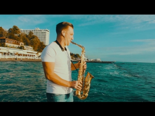 Mike Perry - The Ocean (cover sax Victor Borodin)