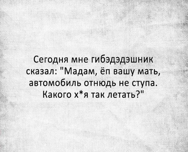 Фото №456246362 со страницы Ларисы Лебеденко