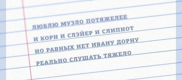 https://pp.vk.me/c416523/v416523352/a3a1/So2Qs4AARLo.jpg