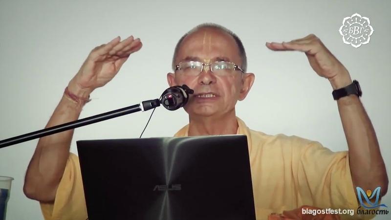 2014.05.27 - Конечная цель Ведической культуры (Анапа)