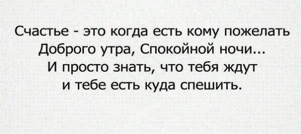 порой мы: