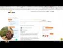 💻Новый обзор платящих проектов для Заработка без Вложений!🙂