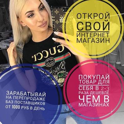 Саглара Петрова