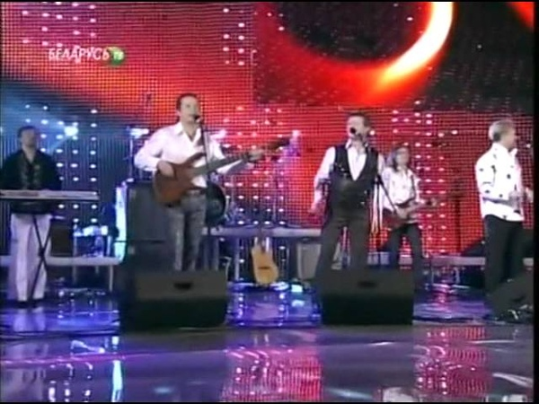 Белорусские песняры - В дорогу далёкую (2009)