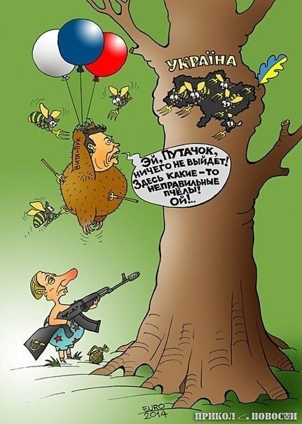Надеюсь, Россия даже не будет думать о нападении на страны Балтии, - Вершбоу - Цензор.НЕТ 8646