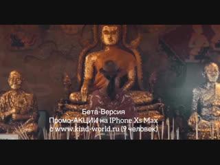 Бета-Версия ваших Тайских каникул🇹🇭🔛Эпизод#14