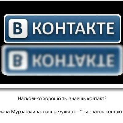 Лиана Мурзагалина, 8 марта 1999, Магнитогорск, id192801738