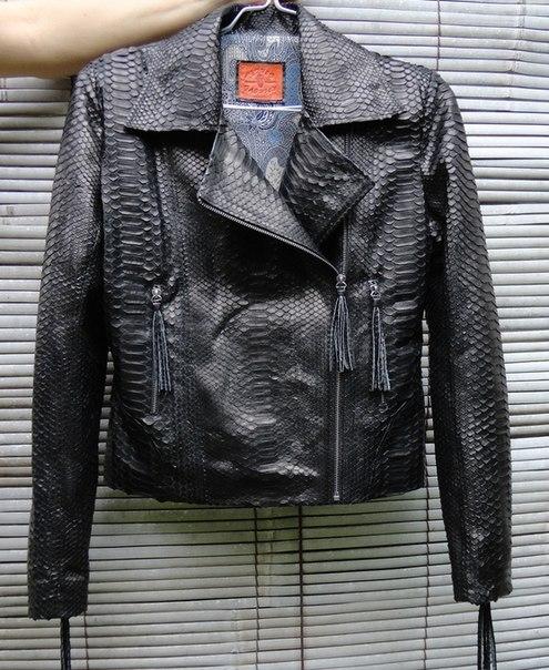 Купить куртку из кожи питона в москве частные объявления работа в старом осколе свежие вакансии центр занятости