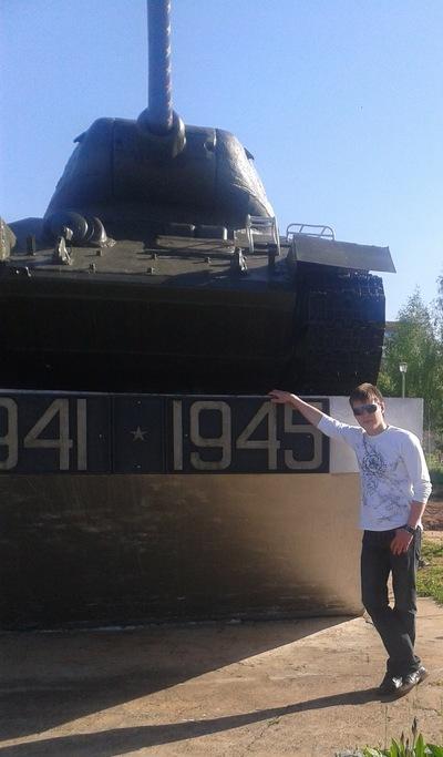 Артём Былинин, 9 июля 1988, Чайковский, id4956464