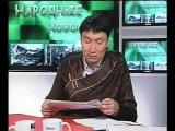 Народные новости Калмыкии: Артем Киришов!