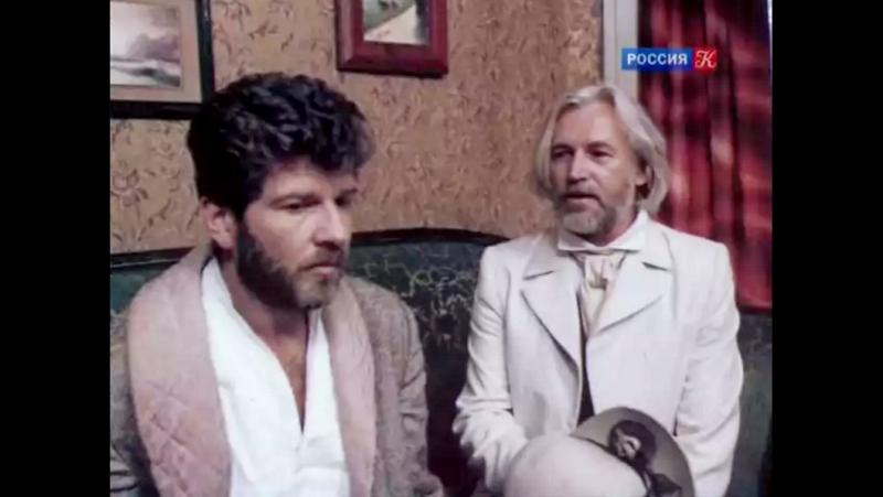 Вечный муж. (1990).