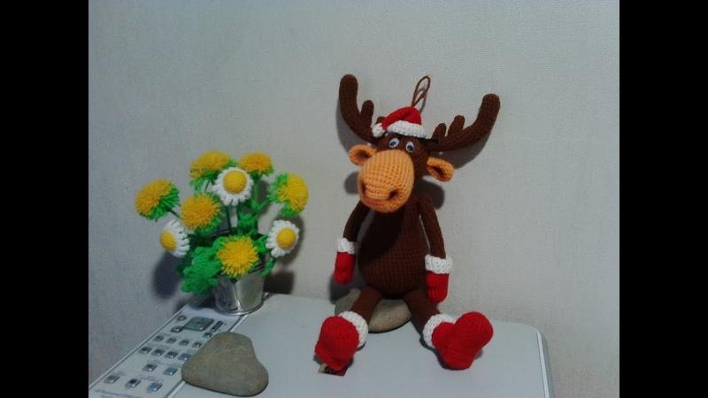 Лось, ч.2. Elk, р.2. Amigurumi. Crochet. Вязаные игрушки. Вяжем вместе.