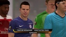 Прогноз  Chelsea - Arsenal   Final UEL