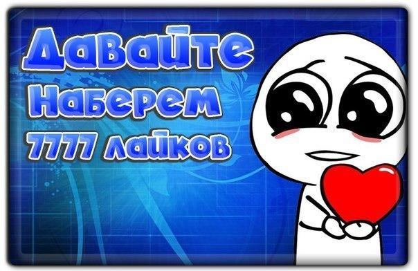 четкие аватарки: