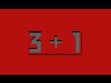 t_e_a_s_e_r 3+1