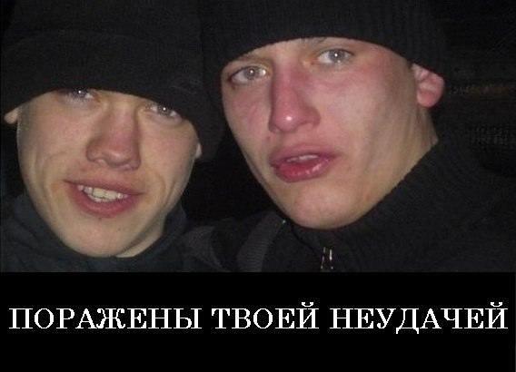 foto_zhaba: Ебать ты лох!