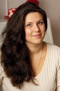 Ульяна Матюхина