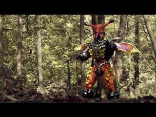 Tensou Sentai Goseiger Epic 10