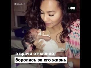 Любовь родителей совершила чудо с малышом