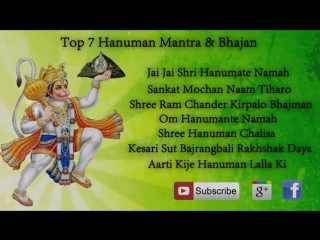 Top 7 Hanuman Bhajans By Hari om sharan - Anup Jalota ¦¦ Hanuman Chalisa - Sankat Mochan - Mantra ¦¦