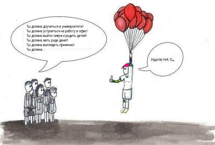 kak-otuchitsya-ot-drochki