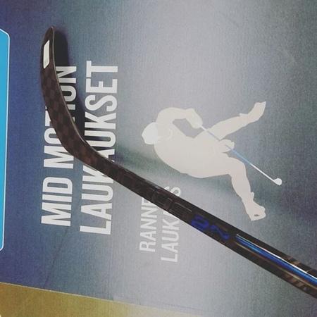 Hockey_unlimited_pro_shop video