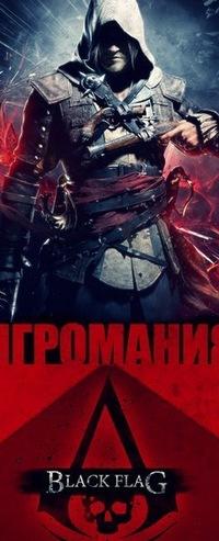 Роман Фриман