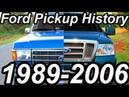 История Ford Pickup 1989-2006