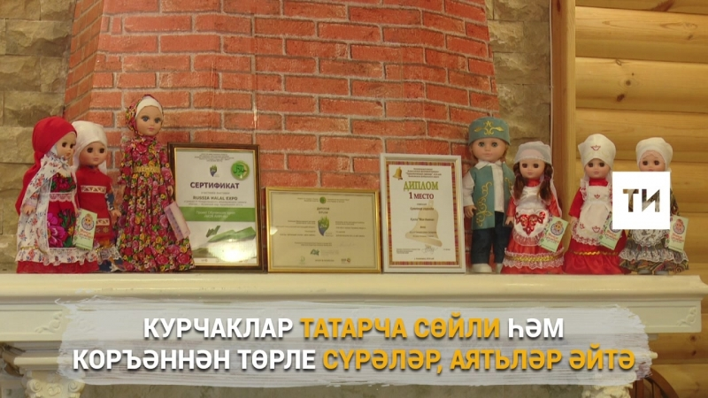 Питрәчтән Эльза Хөснетдинова милли курчаклар ясый