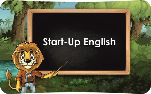 Lingualeo английский язык онлайн - фото 4