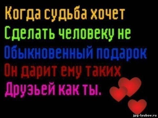 продолжение] в/ч 30632-3 (бывшая в/ч 12908) Анастасьевка ...