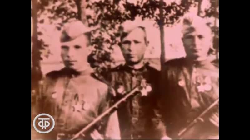 1982. Кинокамера смотрит в мир. Сергей Герасимов