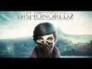 ▼Blue▼Dishonored