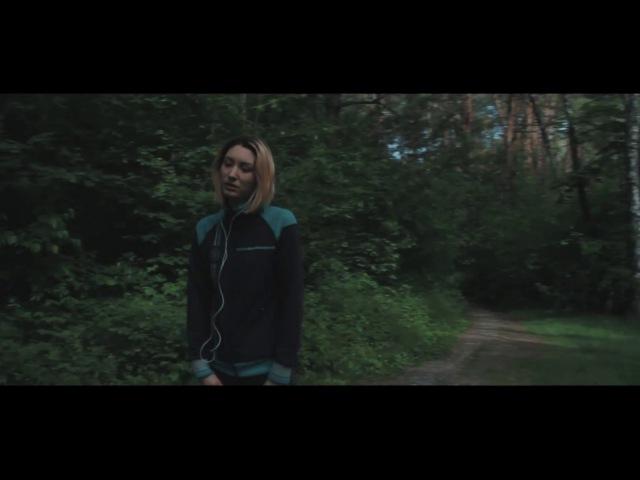 Run ( Беги )