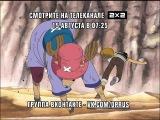 One Piece - 114 (превью) смотрите на телеканале 2х2 15 августа в 07:25