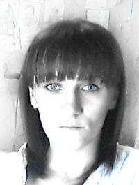 Виктория Белоус, 28 февраля , Нижний Тагил, id121693569