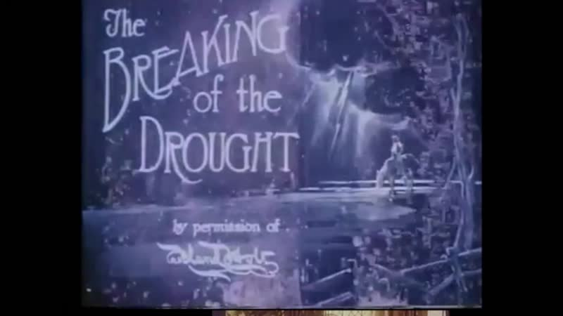№ 157 THE BREAKING OF THE DROUGHT ПРИХОД ЗАСУХИ 1920 Австралия Комментарий