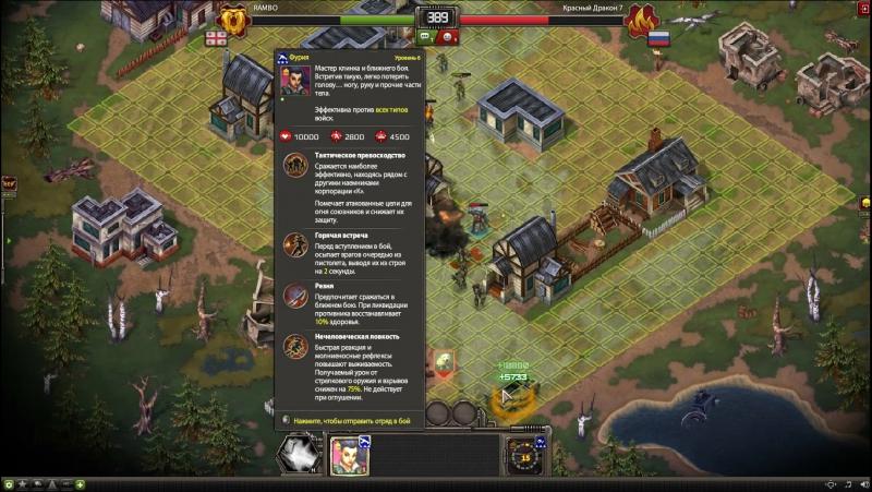 ИГРА КРИЗИС: Клановые Битвы