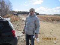 Артур Проничев, 25 апреля 1988, Екатеринбург, id128444622