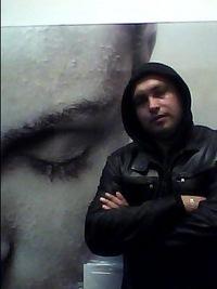 Эдуард Шеворнадзе, 29 апреля 1994, Москва, id181490802