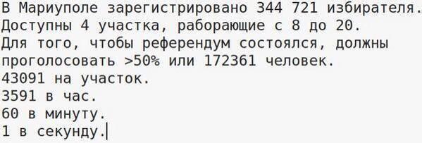 http://cs616727.vk.me/v616727192/c358/tbzhrP2QF9M.jpg