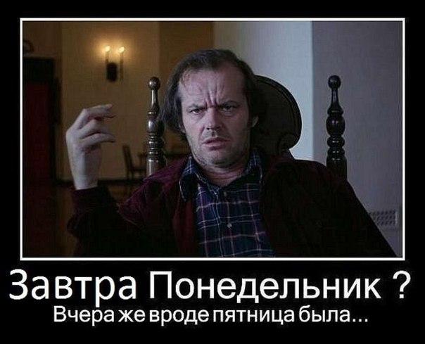 Задолжала плати натурой видео на русском 12