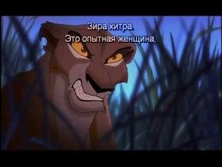 Как снимали мультфильм король лев 2: Гордость Симбы. Гордость прайда Симбы