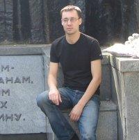 Дмитрий Дашков, Ульяновск