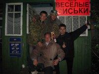 Alex Grinyov, Владивосток