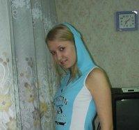 Людмила Вишнякова, Ташкент